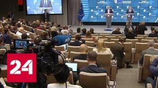 Основные проблемы ЕС стали предметом обсуждения среди лидеров государств Европы - Россия 24