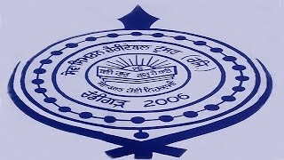 Gurudwara Saheb GC Pinjore 25/01/2015 Part 1/2