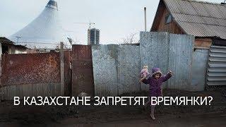 Новости Казахстана. Выпуск от 13.02.19