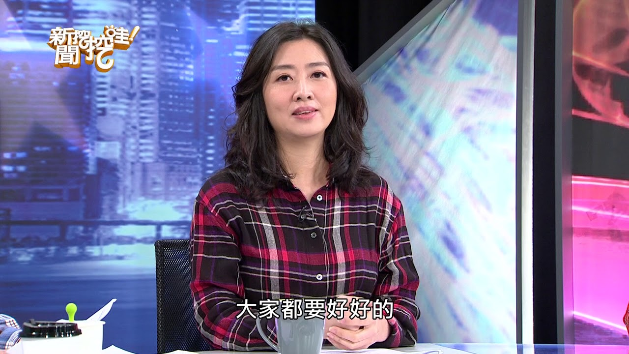 鄧惠文醫師給大家的貼心招呼:大家都要好好的! - YouTube