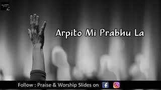 Arpito Mi Prabhula   Marathi Christian Song