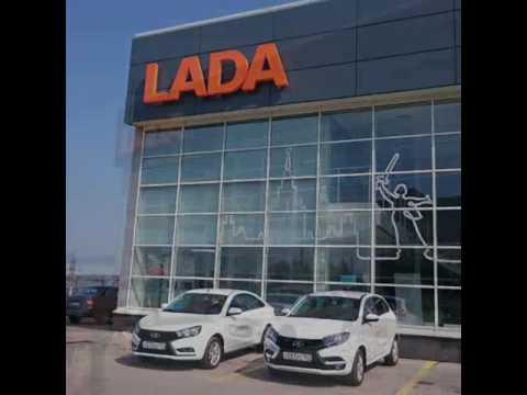 Lada Vesta XV Line: посещение официального дилера ЛАДА - YouTube