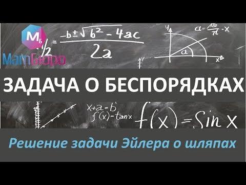 Примеры решения задач на вмс задачи по общей физике и их решения
