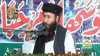 "Maulana Qari M Khalid Mujahid 220418  Audio ""قرآن. دکهوں کا علاج ""Kasur"