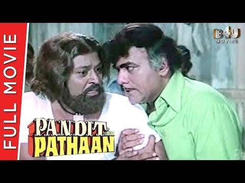 Pandit Aur Pathan Full Movie (1977) | Joginder, Nazneen, Agha, Mehmood, Mukri, Kiran Kumar