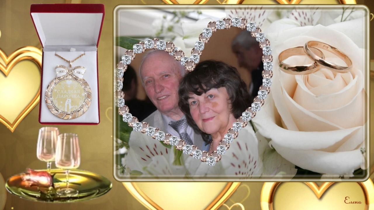 Золотая свадьба смешные картинки, картинки