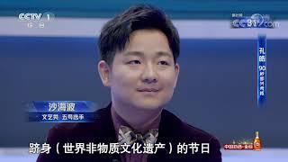 [2019主持人大赛]孔皓即兴主持龙舟赛 为我们讲述背后的家国情怀| CCTV