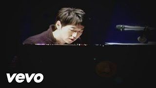 Yiruma, (이루마) - Reminiscent