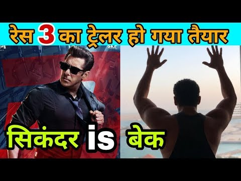 Race 3   Ready For Release, Now Salman Khan will decide when to release