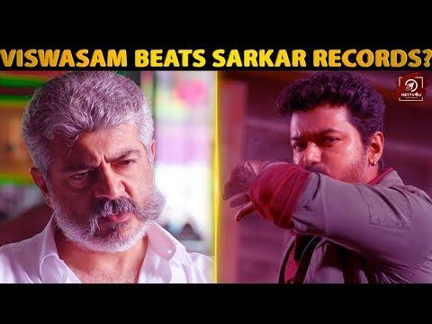 Viswasam Beats ThalaThala Record Thala VS Thalapathy   Viswasam Vs Sarkar   Siva   ARM