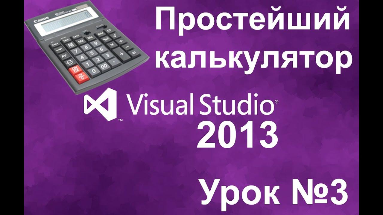 visual studio 2015 скачать tas-ix