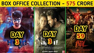 Hero 3rd Day Collection,Hero Box Office Collection,Thambi Box Office Collection,Bigil Collection