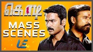 Kodi - Mass Scenes | Dhanush | Trisha Krishnan | Santhosh Narayanan | Tamil Latest Movie