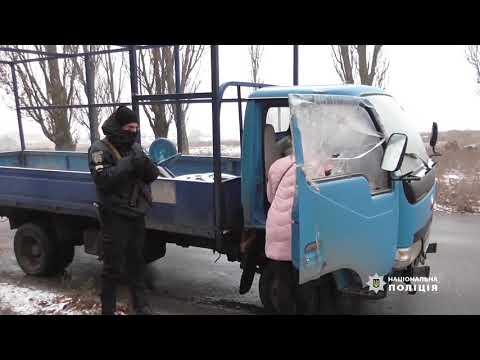 Поліція Одещини: У Білгороді-Дністровському поліцейські затримали місцевого мешканця за хуліганство на пошті