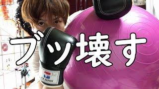 龍馬 ➡http://twitter.com/hetarenoizi 優太 ➡https://twitter.com/yura...