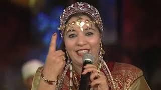 Yout Ouhdawi Akbal   Fatima Tabaamrant