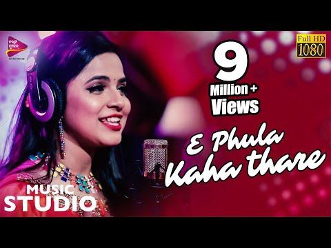 E Phula Kaha Thare | Official Full Video | Asima Panda | Tarang Music Studio