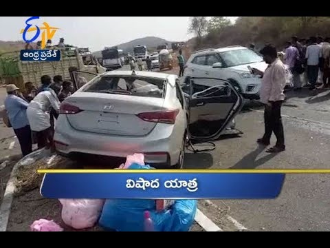 6 PM | Ghantaravam | News Headlines | 19th April 2019 | ETV Andhra Pradesh