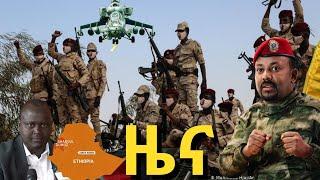 BBC Amharic ዜና News February 25/2021 ሰበር ዜና | Ethiopia ZENA | Daily Ethiopia Eritrea news today