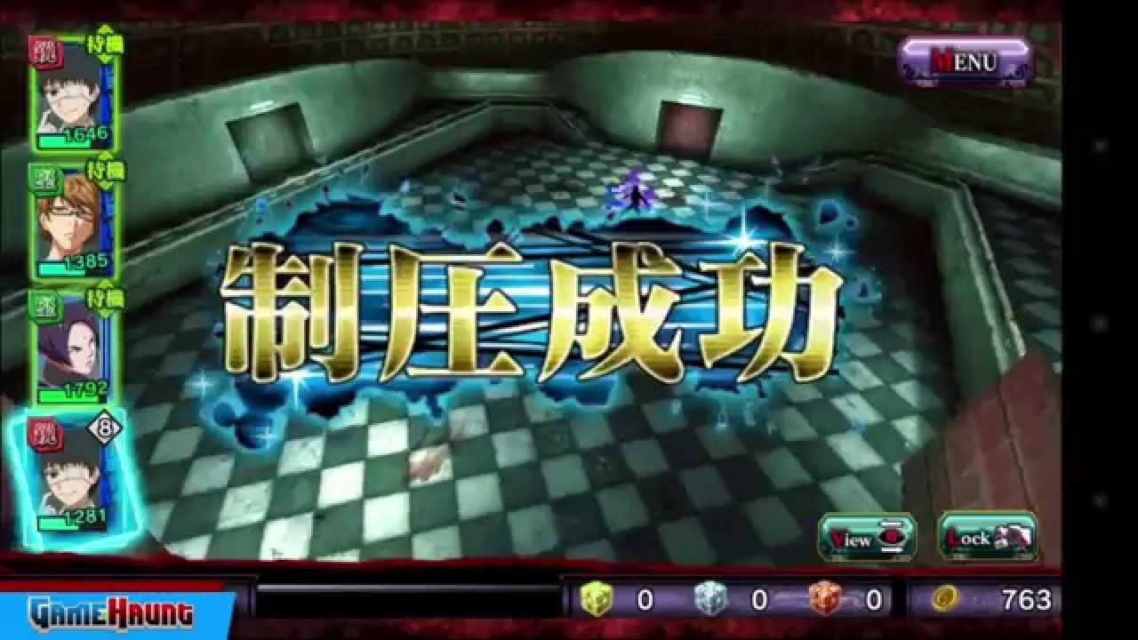 tokyo ghoul dark war how to get ssr
