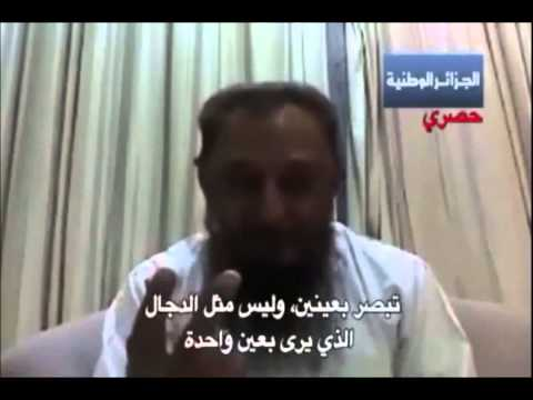 Reality Of The World & The Coming World War Sheikh Imran Hosein's Interview