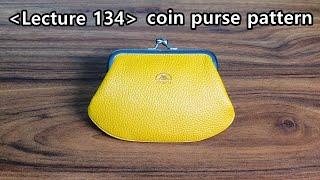 제 134 강. 동전지갑 패턴만들기, 가죽공방,가죽공예…