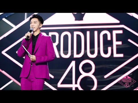 Produce 48 Concept Evaluation Song