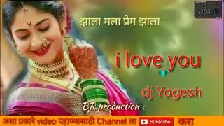 I love you zala mala prem zala marathi song |  yogesh dj