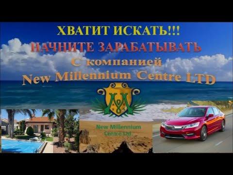 ВЕЧЕРНИЕ ПОСИДЕЛКИ - 09.04.2020  ДОРОГУ ОСИЛИТ ИДУЩИЙ