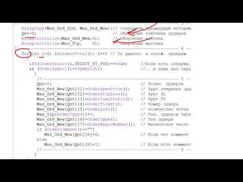 Пользовательская функция Terminal() в MQL4
