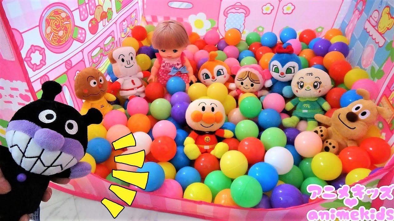 アンパンマン おもちゃ アニメ メルちゃんのおうちにあそびにいこう! バイキンマン いたずらするよ! すべりだい ボール アニメキッズ
