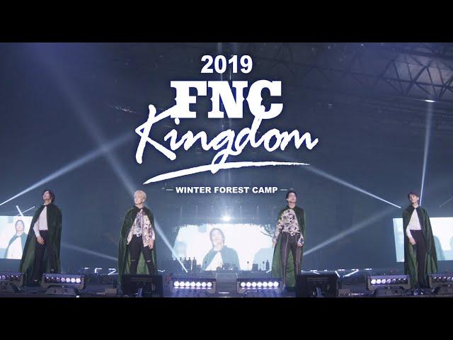 【N.Flying】7月8日発売『2019 FNC KINGDOM -WINTER FOREST CAMP-』DVD/Blu-rayよりN.Flying本編ダイジェスト公開!