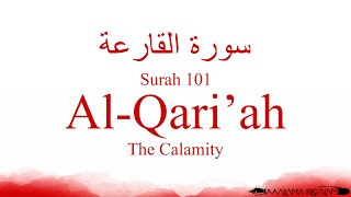 Hifz / Memorize Quran 101 Surah Al-Qari'ah by Qaria Asma Huda with Arabic Text and Transliteration