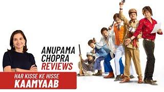 Kaamyaab | Bollywood Movie Review by Anupama Chopra | Sanjay Mishra | Film Companion