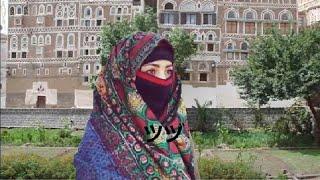 يا ساكن صنعاء - الفنان حسن العمري-Hassan Al Omari