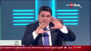 بالفيديو.. معتز عبد الفتاح: قطر عنوان الفتن في المنطقة