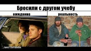 ПРИКОЛЫ 2014  Ожидание vs Реальность  Видео подборка приколов 2014 Август