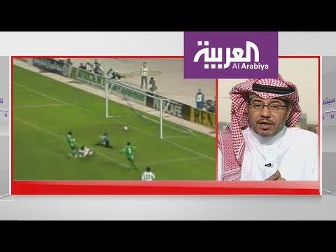 ما أسباب الإخفاقات العربية المتكررة في كرة القدم؟  - 21:21-2018 / 6 / 15