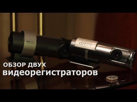 Обзор BlackVue DR400G-HD II и BlackVue DR500GW-HD