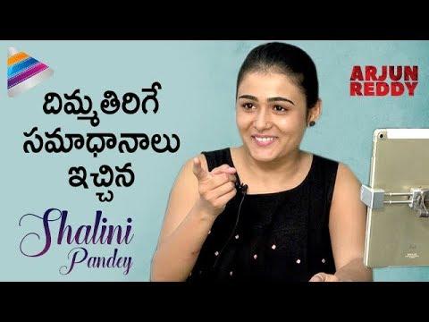 Arjun Reddy Actress Shalini Pandey FB Live Interview | Vijay Deverakonda | Telugu Filmnagar