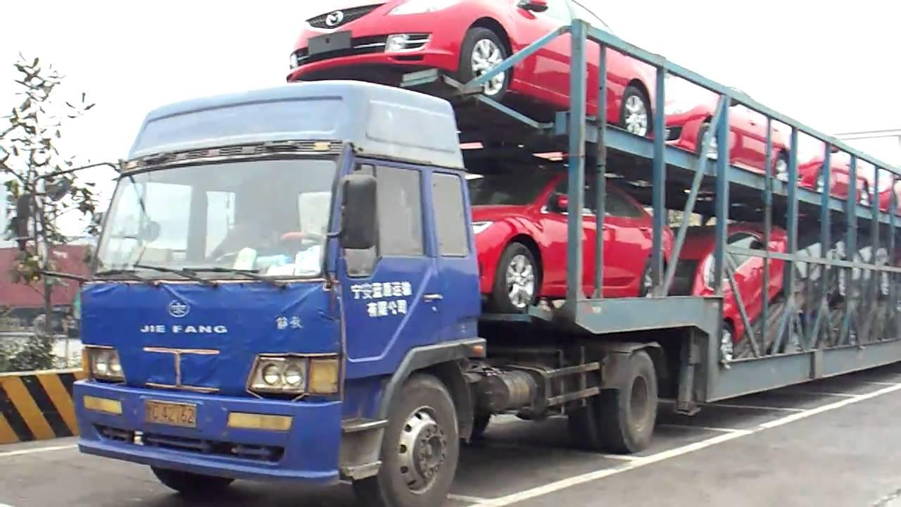 14 vehicle car transporter - chinese style - YouTube