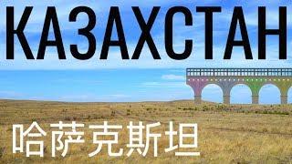 Китайцы строят ЧУДО ПОЕЗД ! в центре Казахстан ? Астана ЛРТ обзор строительства на Дрон Танирберген