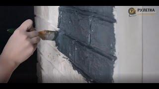 видео Отделка балкона камнем: полный цикл