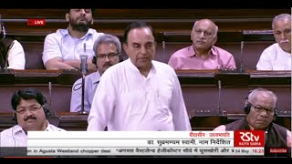 Dr. Subramanian Swamy's comments on the discussion on the AgustaWestland chopper deal