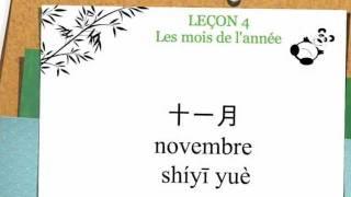 Cours de chinois débutants leçon #4 Les jours de la semaine et les mois de l'année