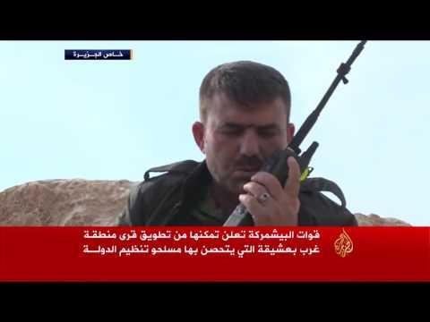 قوات البشمركة تطوق قرى غرب بعشيقة