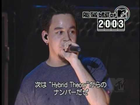 Linkin Park - Live in Detroit, Michigan 17.03.2003 [MTV $2 Bill Concert - Full TV Special]