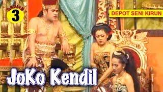 """Download KIRUN - KETOPRAK GOBYOK """" JOKO KENDIL """" BAGIAN 3"""