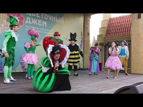"""Мая Егорова """" Алиса в стране чудес"""""""
