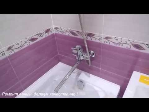 Дизайн и отделка ванной комнаты